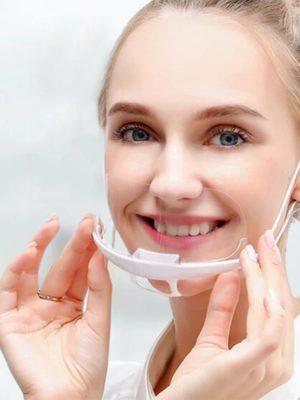Maske Mundschutz Atemschutz Gesicht